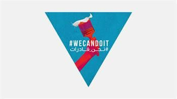 twofour54 supports WEORITU's #WeCanDoIt campaign to inspire women globally
