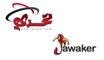 twofour54 ibtikar signs venture capital equity investment deal with online gaming companies tahadi and jawaker