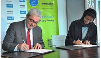 twofour54 and AFP Foundation enter strategic partnership to deliver tailored courses in journalism for media professionals in the GCC