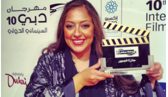 Emirati Documentary 'The Brain That Sings' wins 'Best Film' in the Emirates NBD People's Choice Award category at DIFF