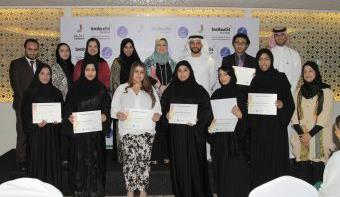 twofour54 and Tamkeen graduate students from first batch of specialized training programme in graphic design and public relations