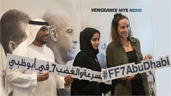 twofour54 hosts first MENA screening of Fast and Furious 7 in Abu Dhabi