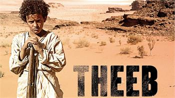 Theeb nominated for Best Foreign Language Film award at the 2016 Oscars
