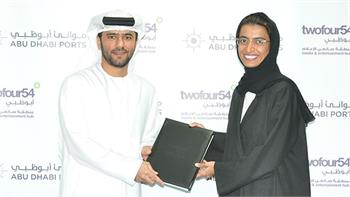 twofour54 and Abu Dhabi Ports ink deal to strengthen Abu Dhabi's film and television industry