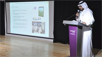 Abu Dhabi's media companies connect on campus at twofour54