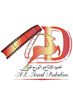 Al Anoud Production