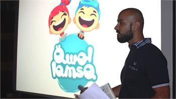 Lamsa, The Leading Arab Children's Edutainment App in Mena, Launches Iconic 'Zayed' Character to Celebrate 2018 As 'The Year Of Zayed' in the UAE