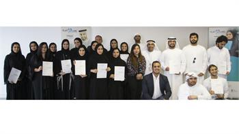 24 Emirati Nationals First Graduates of the Flat6Labs Future Innovators Academy