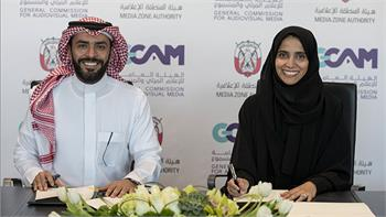 The Media Zone Authority – Abu Dhabi and Saudi's General Commission of Audiovisual Media agree collaboration to enable the growth of media sector