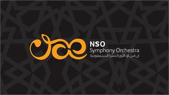 'NSO Symphony Orchestra' set to raise curtain on Friday Night Galas with support of Abu Dhabi creative hub twofour54