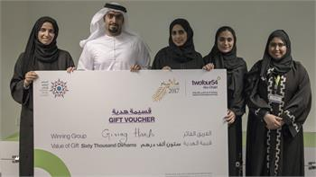 twofour54 and National Media Council names winners of 'Creatives4Good' competition