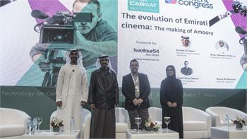 Abu Dhabi Film Commission and twofour54 announce their partnership on 'Fan of Amoory' during CABSAT 2018