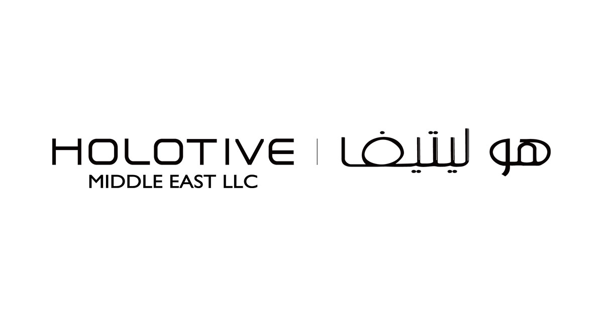 Holotive Middle East