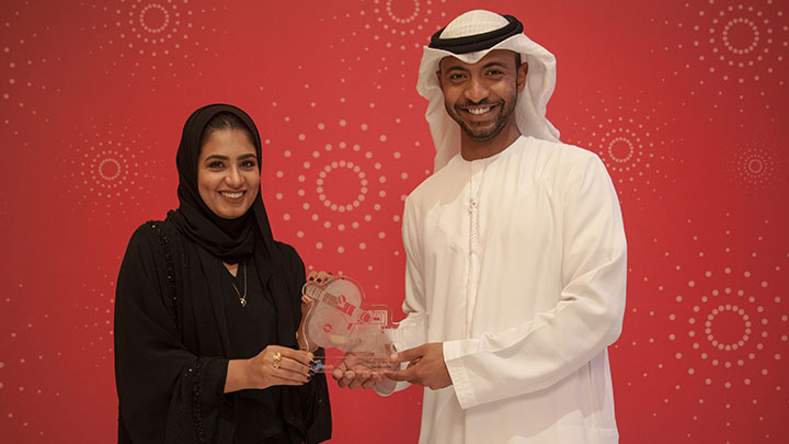 Sameer Al Jaberi and Hameeda Al Rahbi at the awards ceremony