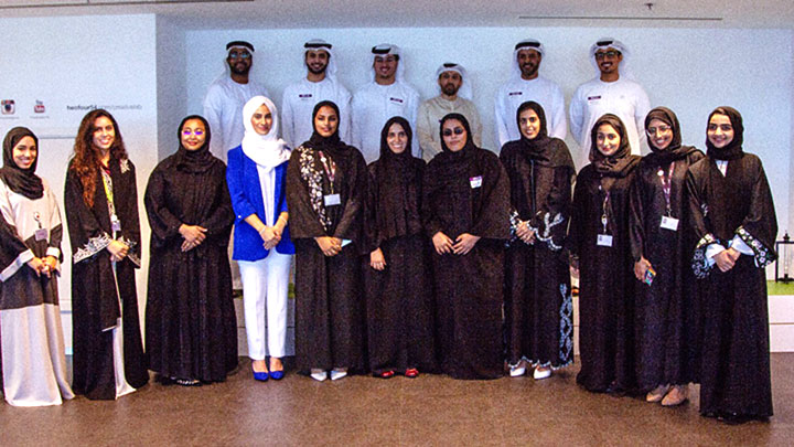 H.E. Maryam Eid AlMheiri: 'Abu Dhabi's youth are helping us shape the future of our media industry'
