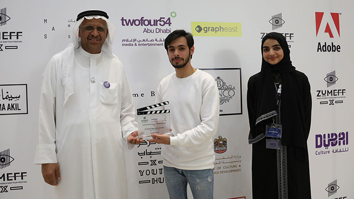 twofour54 nurturing UAE creative talent through Emerging Filmmaker Award at ZUMEFF