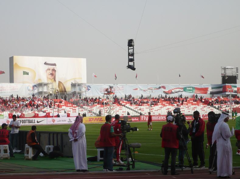 21st-Gulf-Cup-of-Nations-2_tcm20-8730