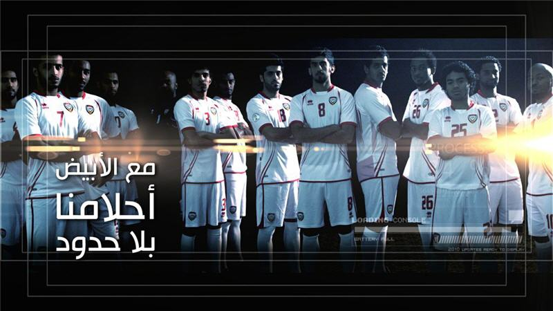 Behind our National Team